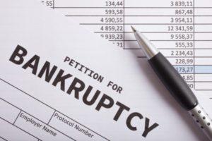 Банкротство физических лиц - Фото
