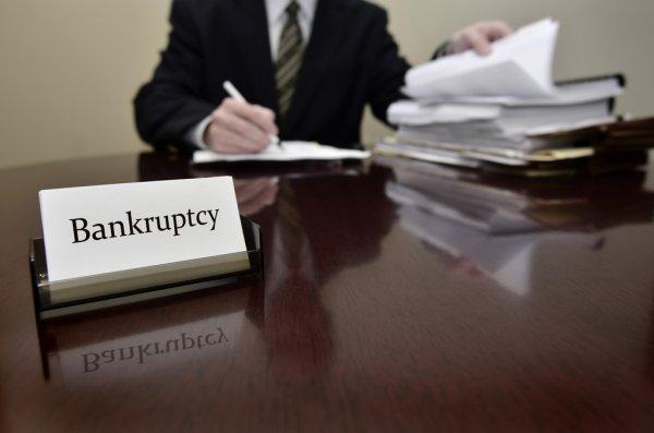 Банкротство запрещено до... - ФОто новости